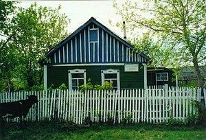 Moskalensky District - House in Moskalensky District