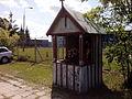 Biłgoraj - kapliczka na ul. Krzeszowskiej-2.jpg