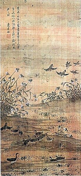 bian jingzhao - image 6