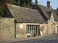 Bibury Post Office - geograph.org.uk - 471057.jpg