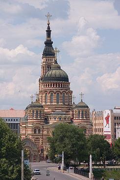 Blagoveschensky church in Kharkov.jpg