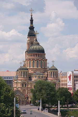 Annunciation Cathedral, Kharkiv - The Annunciation Cathedral