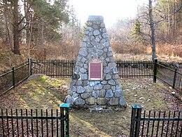 BloodyCreek1757 NS Monument.jpg