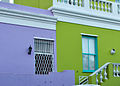 Bo-Kaap Colors.jpg