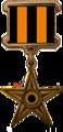 BoNM - Russian Order of Glory dedicated WW2.png