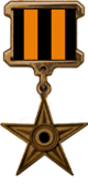 BoNM - Russian Order of Glory dedicated WW2.png