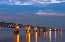 Bogibeel Bridge.jpg