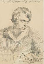 Boris Grigoriev by Ilya Repin (1915).jpg