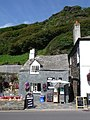 Boscastle, the Old Manor House - geograph.org.uk - 1466520.jpg