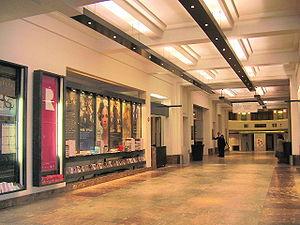 Centre for Fine Arts, Brussels - Bozar vestibule