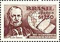 Brésil 1957 timbre Allan Kardec.jpg