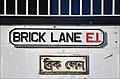 Brick Lane street sign (12967647793).jpg