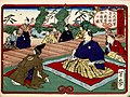 Brief Account of the Rulers of the Tokugawa Clan, The ninth Shogun visited the newly build Shimizu's house by Toshimitsu.jpg