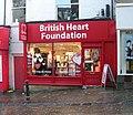 British Heart Foundation Shop - Ivegate - geograph.org.uk - 656189.jpg
