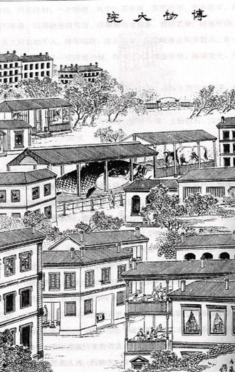 Wang Tao (19th century) - The British Museum