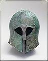 Bronze helmet of Corinthian type MET GR1082.jpg