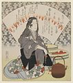 Brooklyn Museum - Waitress and Copper Kettle - Yashima Gakutei.jpg