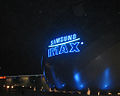 Bucharest IMAX theatre at night.jpg