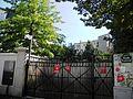 Bucuresti, Romania, Casa pe Str. Frumoasa nr. 24, sect. 1 (detaliu 2).JPG