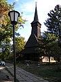 Bucuresti, Romania, Muzeul National al Satului; (O constructie frumoasa); B-II-a-A-18994.JPG