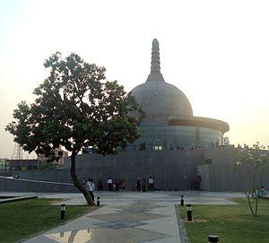 Buddha Smriti Park - Image: Budhha Memorial Park Patna