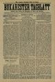 Bukarester Tagblatt 1889-05-24, nr. 117.pdf