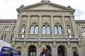 Bundeshaus (Ank Kumar Infosys Limited) 10.jpg
