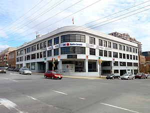 CBC Radio Building (Halifax) - The building seen in 2012