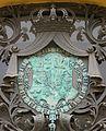 COA Habsburg-Lothringen-Este Franz Ferdinand1.jpg