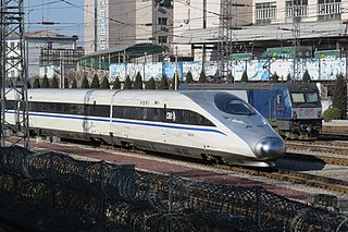 Beijing–Zhengzhou high-speed train The high-speed train services between Beijing and Zhengzhou