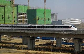 intercity railway connecting urban Zhengzhou and Zhengzhou Xinzheng International Airport