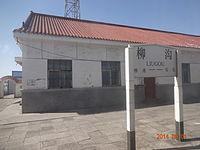 CR Liugou Station.JPG