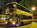 CTB 203 - Flickr - megabus13601 (3).jpg