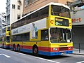 CTB 235 - Flickr - megabus13601.jpg