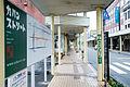 Caban-Street in Yoida.jpg