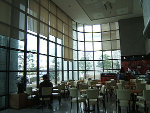 English: A cafe on the first floor of Center f...