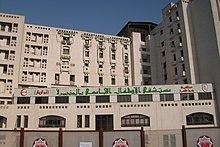 Kasr El Aini Hospital