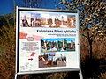 CalvaryVysokéTatry15Slovakia.JPG