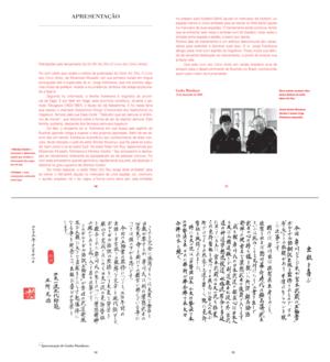 Gosho Motoharu - Shihan Gosho Motoharu's presentation in the Brazilian edition of the Book of Five Rings, by Miyamoto Musashi