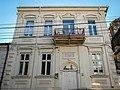 Casa Zafirios Kyryakos.jpg