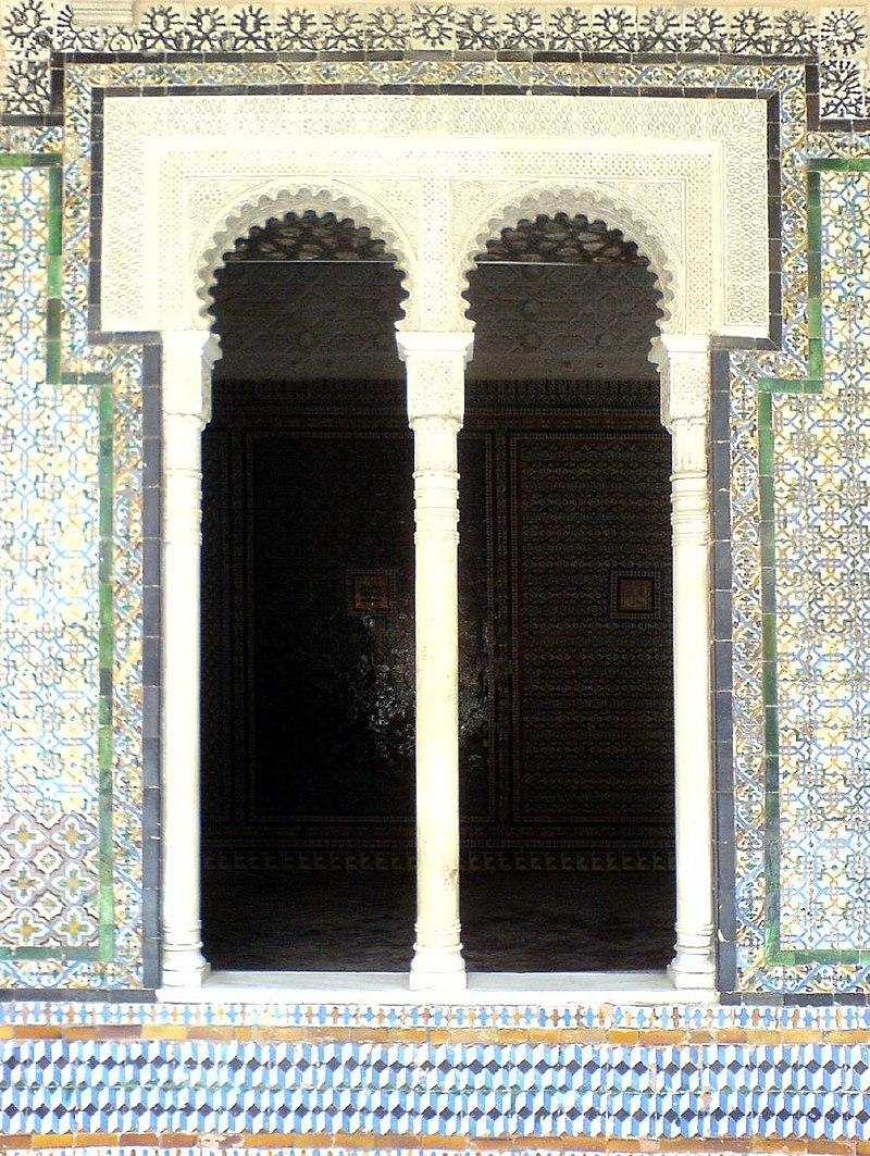 Casa de Pilatos, Patio Principal, Window (283716408).jpg