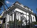 Casa pe Str. Dumbrava Rosie nr. 11, Bucuresti sect. 2 (1).JPG