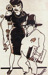 The Moreyra couple, in a caricature of Brazilian artist Alvarus (1920). Casal Moreyra por Alvarus.jpg