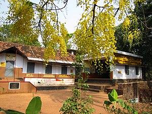 Chapparapadavu - Government LP School, Koovery