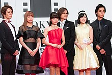 "Cast & Crew from ""Itazurana Kiss THE MOVIE in High School"" at Opening Ceremony of the Tokyo International Film Festival 2016 (32799786254).jpg"