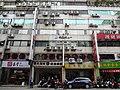 Cathay Qingdao Building 20170123.jpg