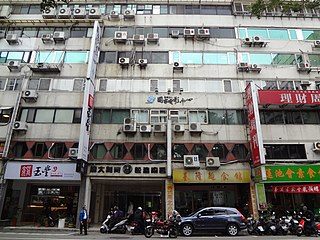 Taiwan Film Institute film foundation in Taipei, Taiwan