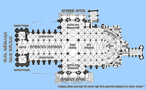 Cathedral-plan-blue01.jpg