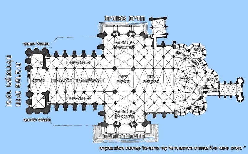 Cathedral-plan-blue01