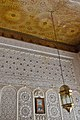 Ceiling and Hanging Lamp (4781411905).jpg